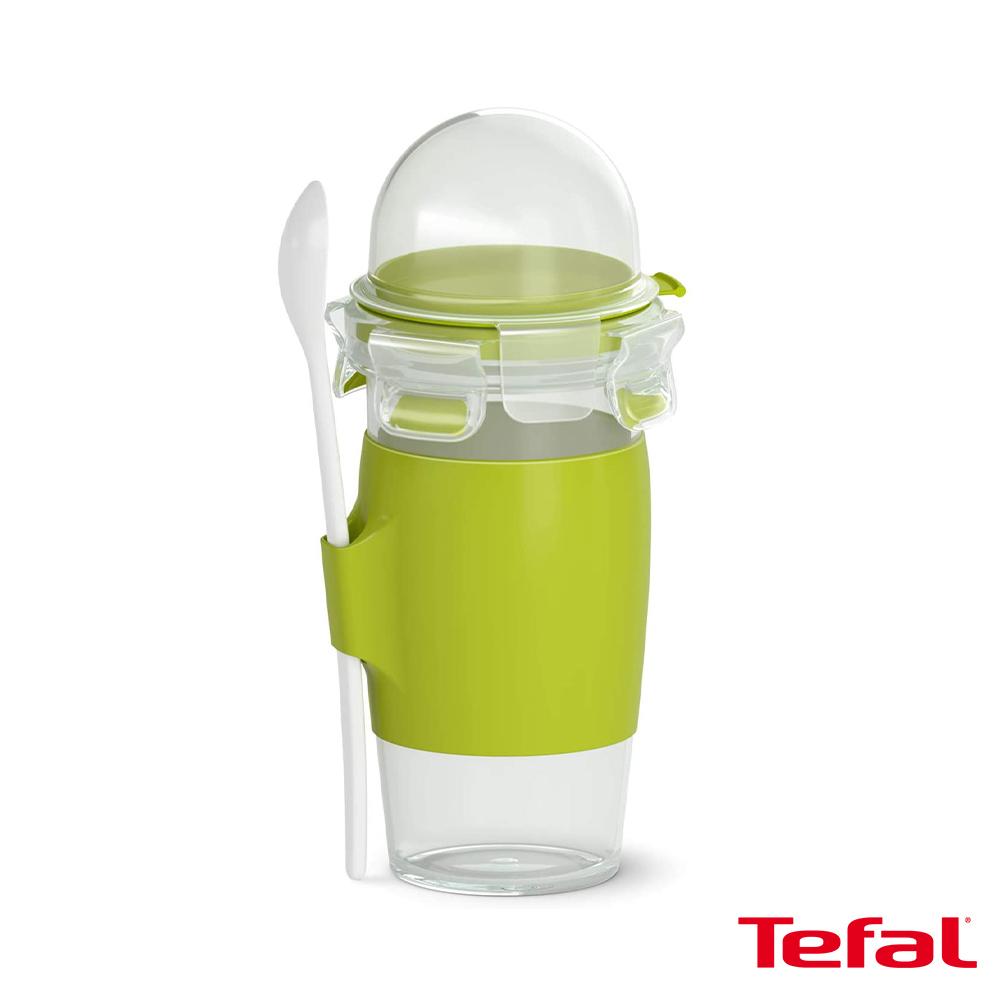 Tefal法國特福 德國EMSA 樂活系列穀物分裝優格杯(含湯匙) 450ML (100%密封防漏) SE-N1071410