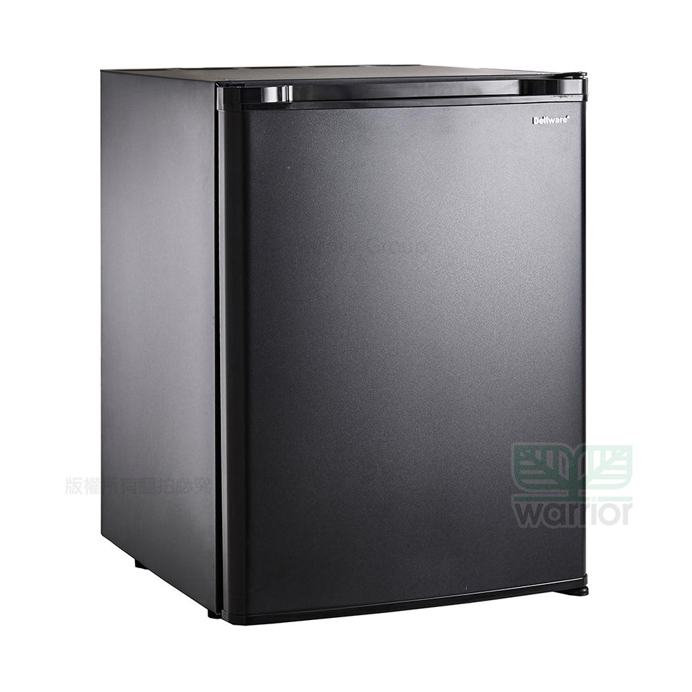 Warrior樺利 Dellware密閉吸收式無聲客房冰箱 (XC-40)