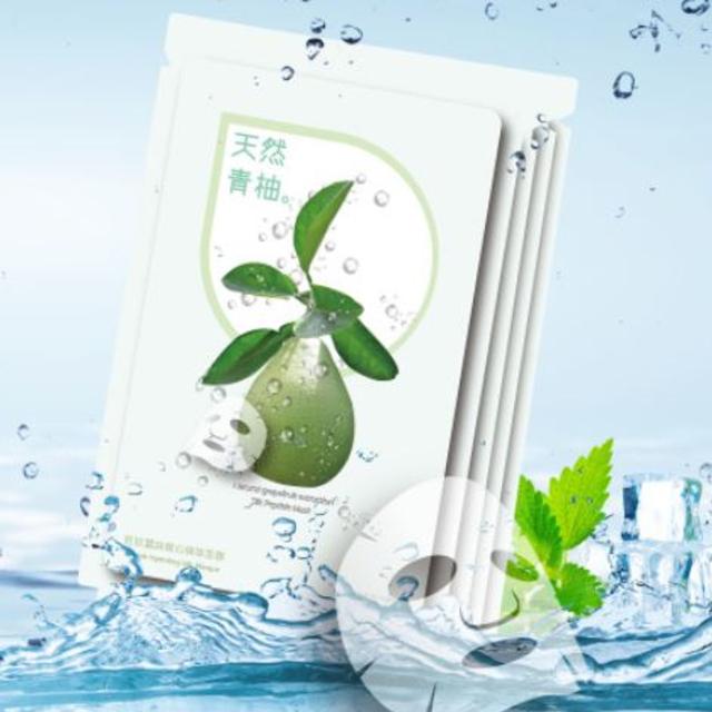 【台南農產運銷公司】植萃青柚嫩白保濕面膜(6入)