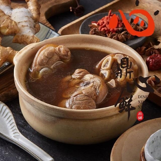 【鼎心鮮肉舖】藥燉黑豬腳(每份約2200g)