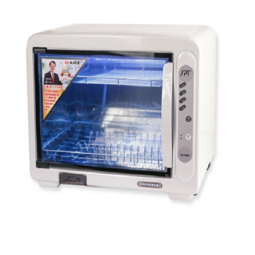 尚朋堂  紫外線雙層烘碗機  SD-1588M