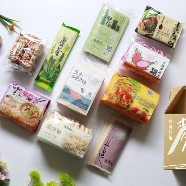 【台南農產運銷公司】防疫英雄麵禮盒(一盒10種好麵組合)