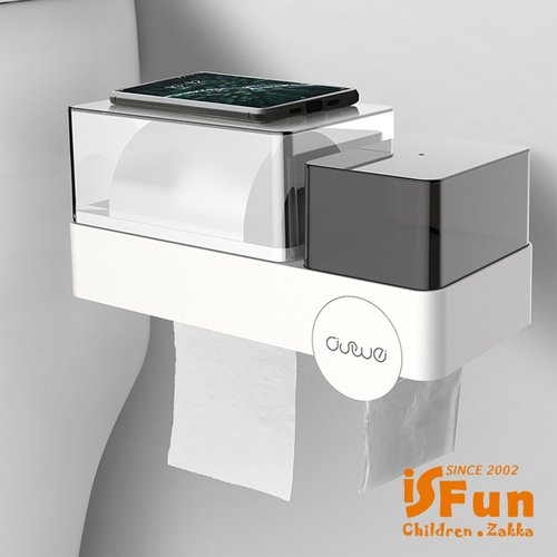 iSFun 衛浴收納 防水四合一面紙透視收納盒 /2色可選
