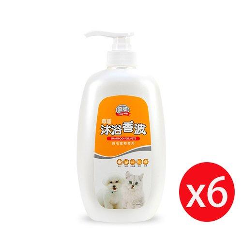奇威尊寵沐浴香波寵物沐浴乳(橘) 長毛用 800ml X6入