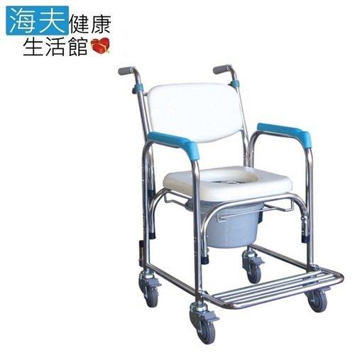 【YAHO 耀宏 海夫】YH125-1 不鏽鋼洗澡椅 軟背 有把手 附輪 帶輪