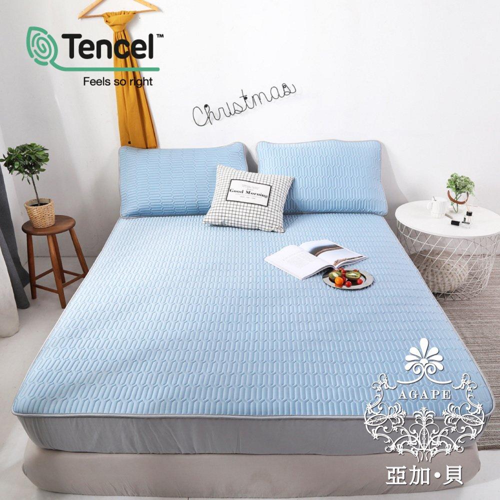 【AGAPE 亞加.貝】《天空藍》頂極純天絲60支純乳膠床墊-單人3.5尺兩件組