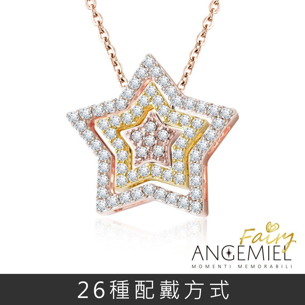Angemiel 925純銀項鍊 Fairy精靈 夢想成真 套組