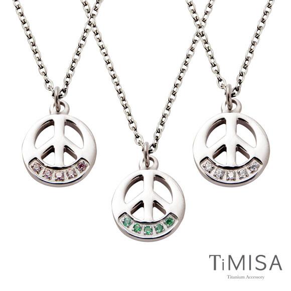 timisa 純鈦飾品和平風尚 純鈦項鍊(e) (三色可選)