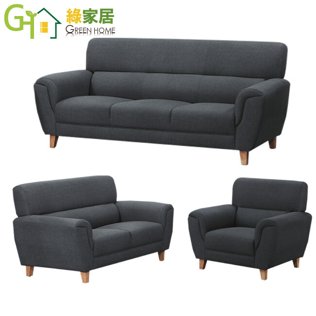 綠家居凱曼 現代灰透氣布紋皮革沙發組合(1+2+3人座組合)