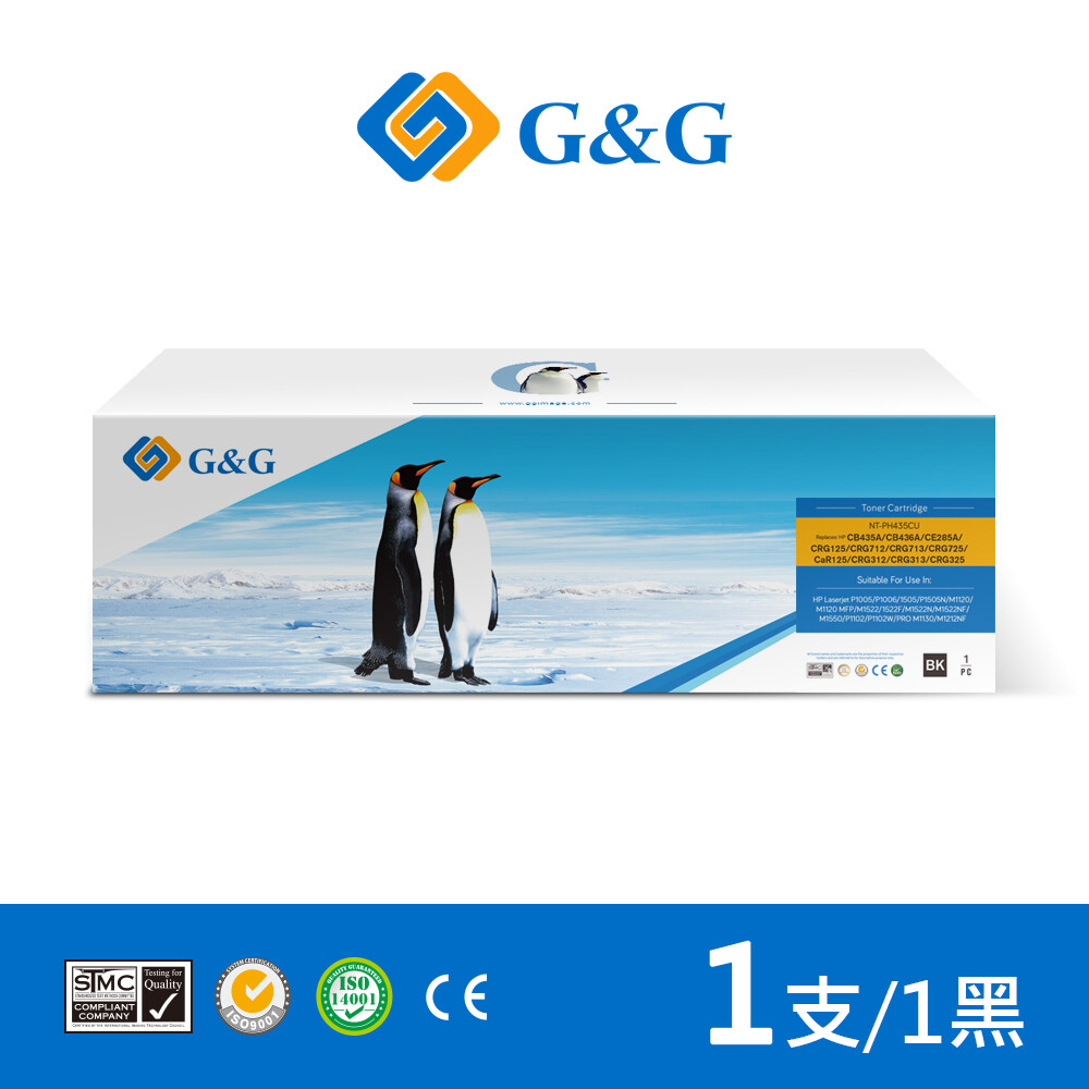 g&gfor hp cb435a (35a) 黑色相容碳粉匣