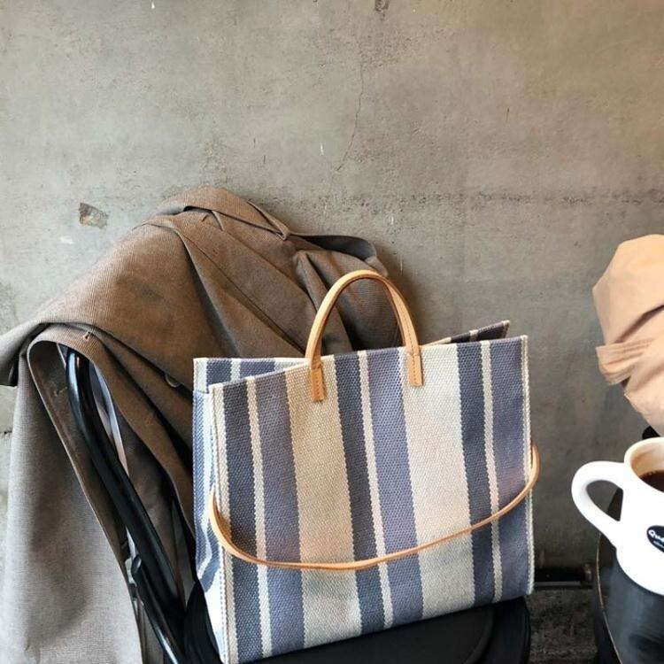 鉅惠夯貨-托特包 ins超火包夏天帆布手提包2018新款韓國東大門時尚彩色條紋托特包