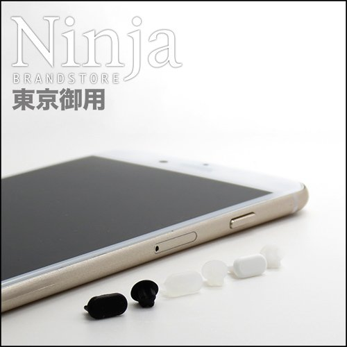 【東京御用Ninja】iPhone 6s通用款耳機孔防塵塞+Lightning防塵底塞 2入裝