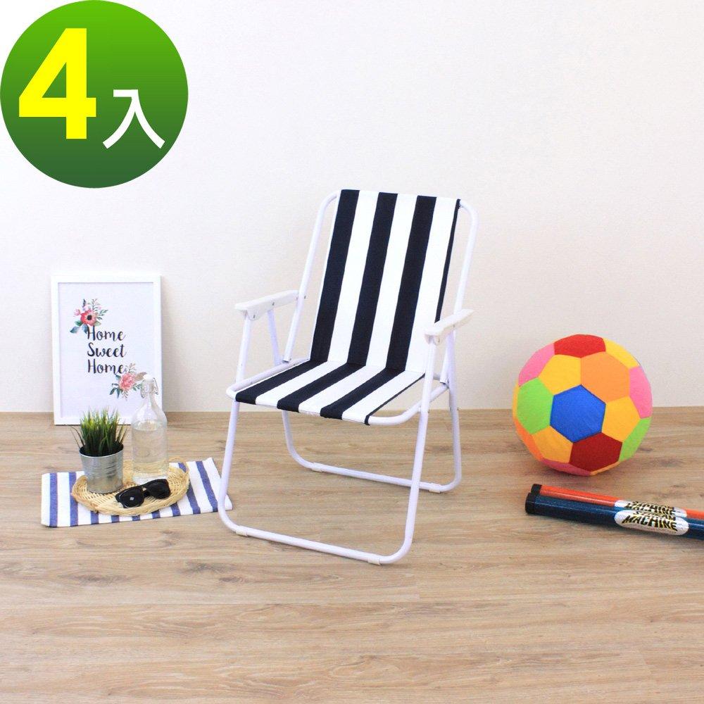 輕便折疊椅/露營椅/野餐椅/沙灘椅/涼椅/釣魚椅/摺疊椅/戶外休閒椅/折合椅(4入/組)