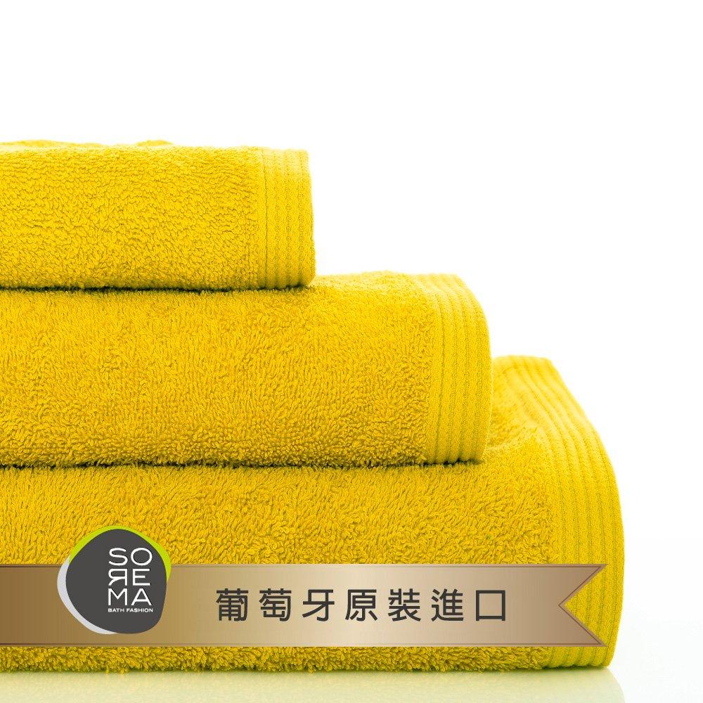 【Sorema 舒蕾馬】原色精緻毛巾 50x100cm 南歐陽光明星品牌(★芥茉黃 Mustard★)