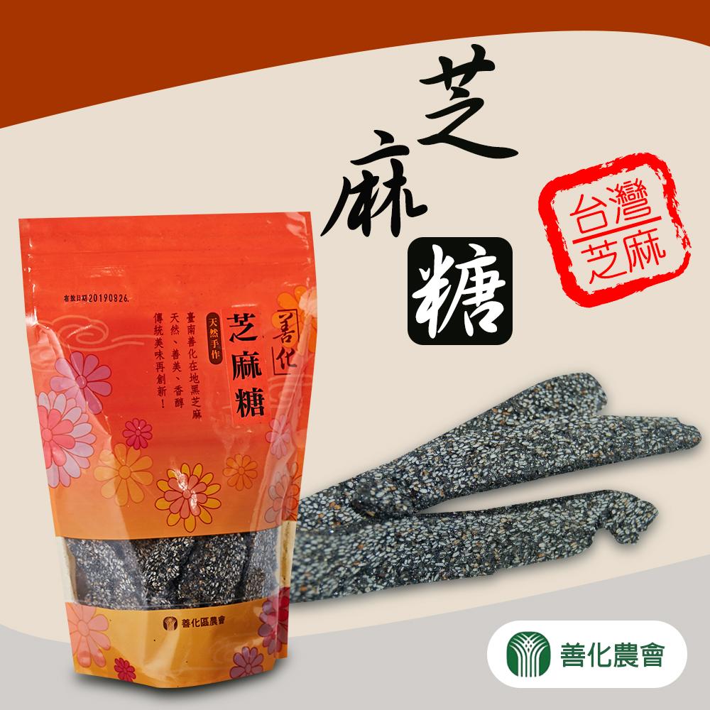 【善化農會】芝麻糖-230g-包(3包一組)