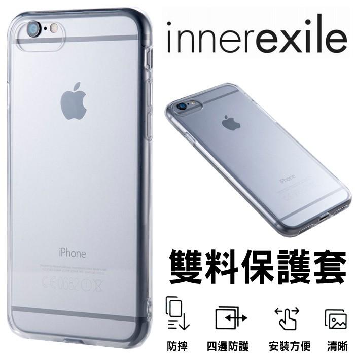 innerexile 5.5吋 iphone 7 plus/i7+ crystal pc+tpu 減