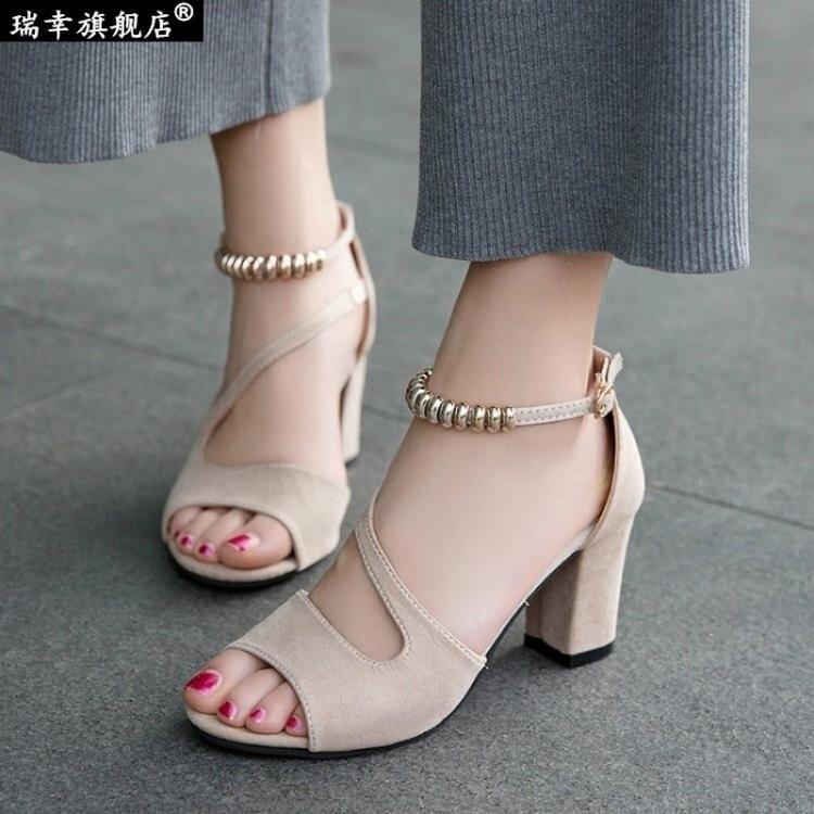 魚口鞋 2020夏季新款韓版女裝魚嘴高跟涼鞋女中跟一字扣百搭中跟女鞋子潮