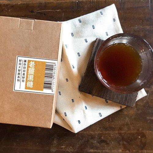【好日好食】好飲系列 手工老薑黑糖(3盒入)