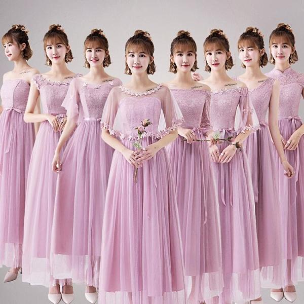伴娘禮服女仙氣學生2020新款長款伴娘服18歲禮服畢業結婚主持人服