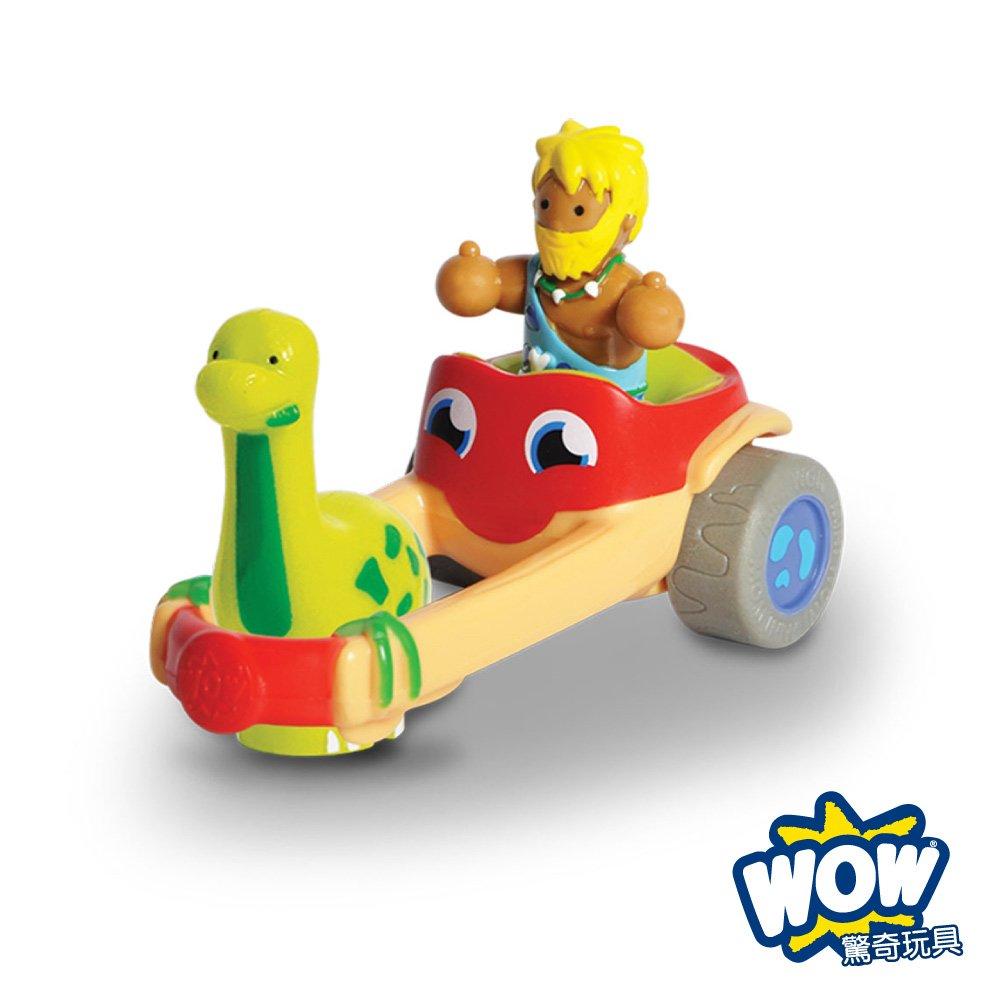 英國 WOW Toys 驚奇玩具 長頸龍戰車
