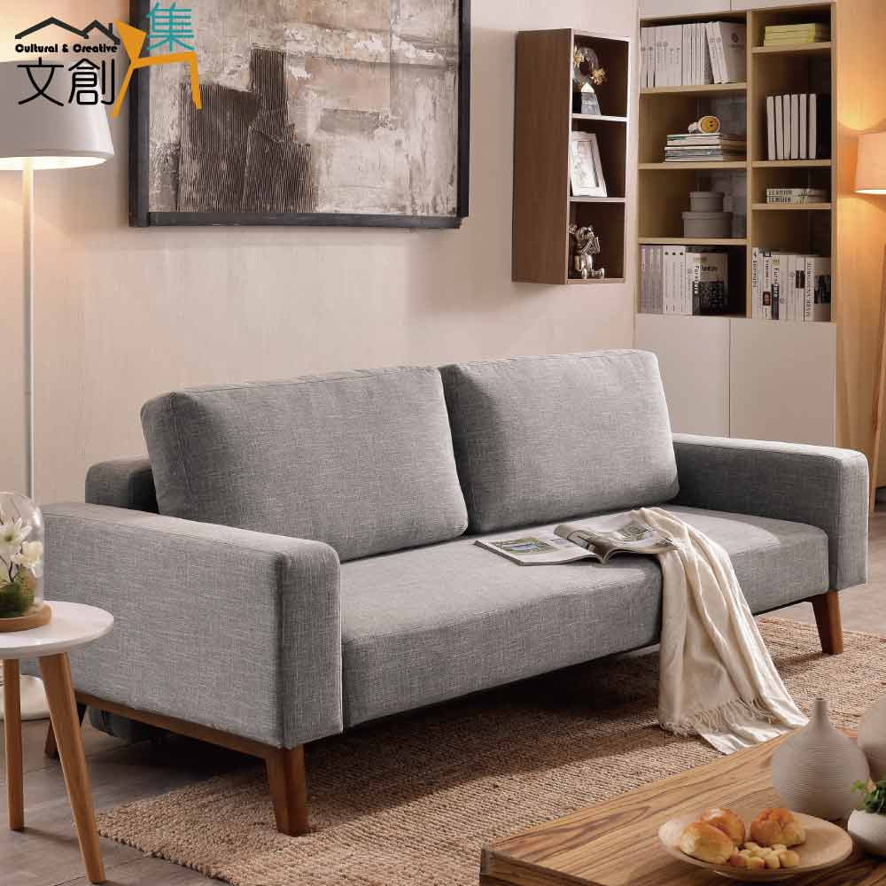 【文創集】亞德里 時尚灰亞麻布二用沙發/沙發床(拉合式機能設計)