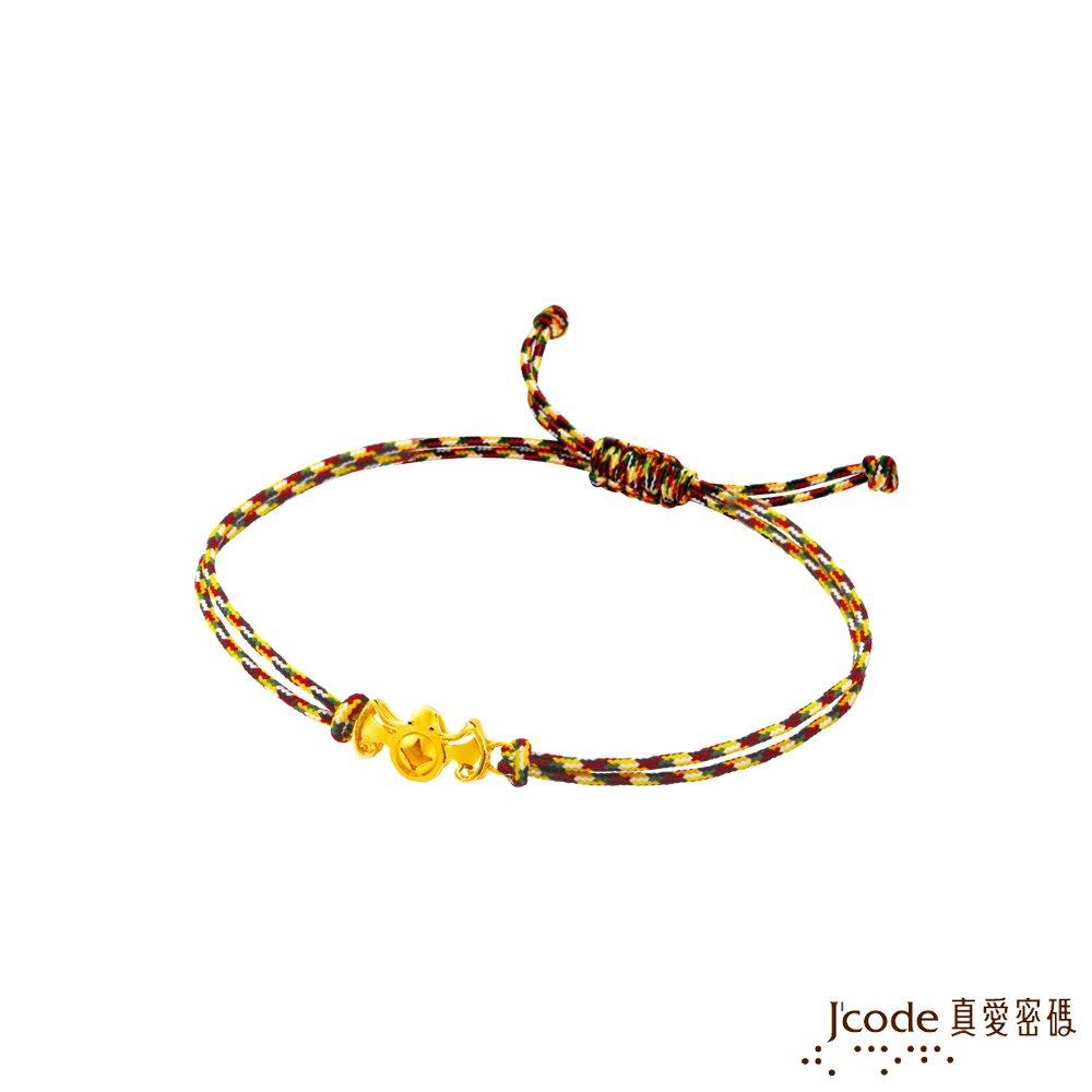 J'code真愛密碼 福臨招財黃金/水晶五色編織繩手鍊