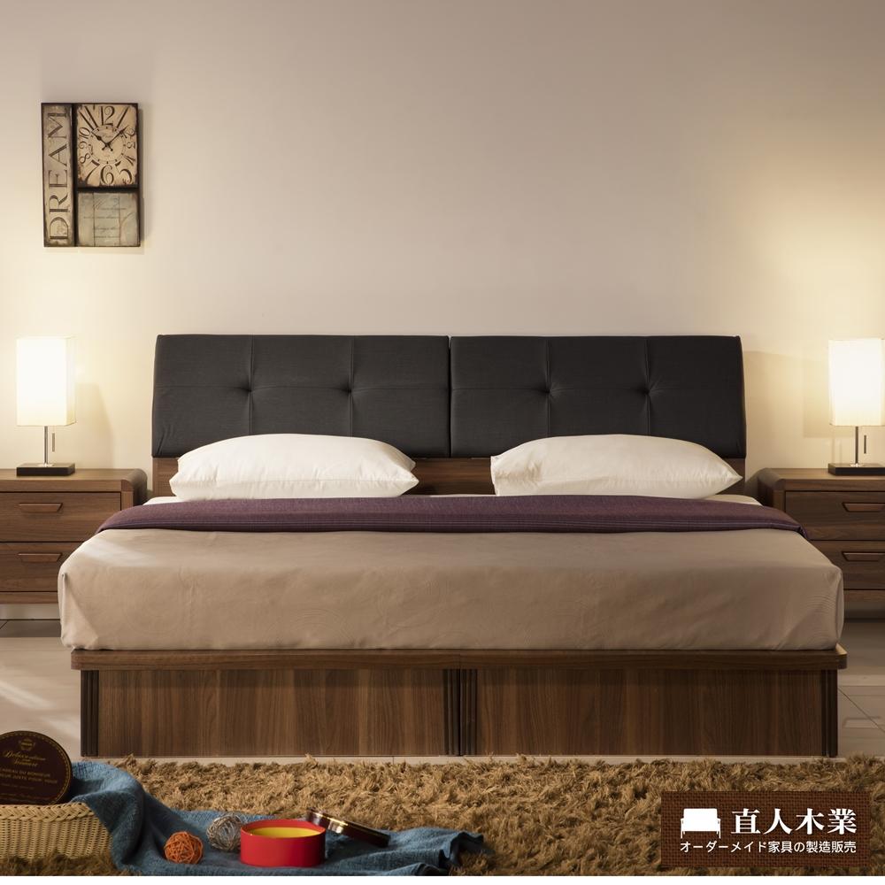 【日本直人木業】INDUSTRY收納5尺雙人抽屜生活床組(床底有2個收納抽屜)