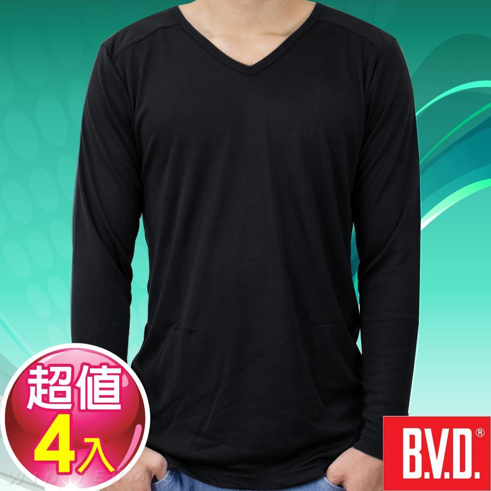 BVD 光動能迅熱V領長袖衫-台灣製造-4入組