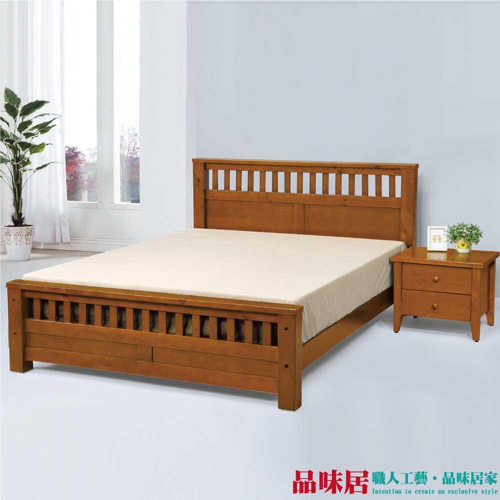 【品味居】比爾 時尚3.5尺實木單人床台(不含床墊和床頭櫃)