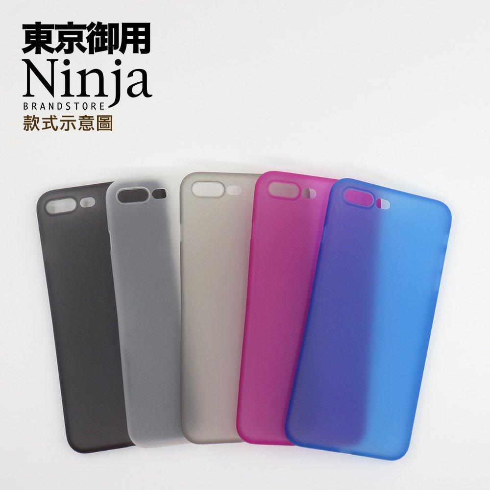 【東京御用Ninja】Apple iPhone Xs Max (6.5吋)超薄質感磨砂保護殼