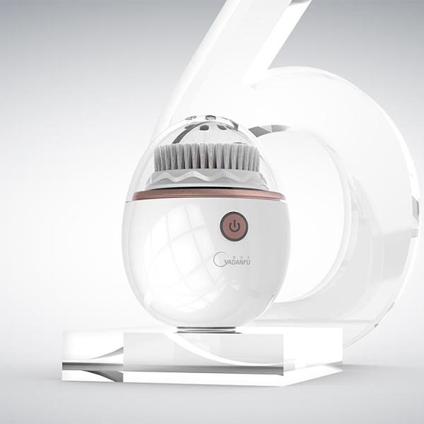 洗臉儀聲波洗臉神器清潔毛孔器電動潔面儀男女洗面刷充電式洗臉儀 新年優惠