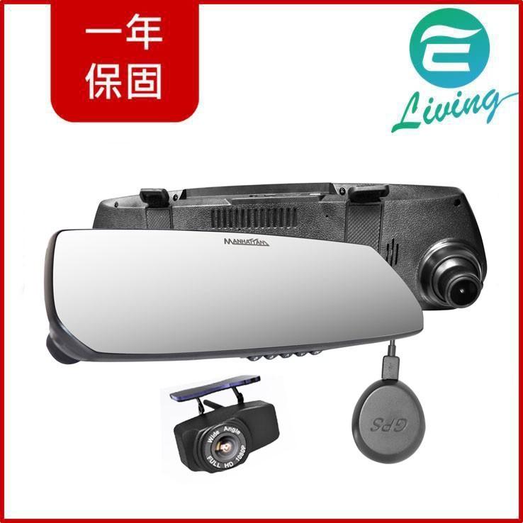 易油網manhattan rs10d 旗艦版 曼哈頓 雙鏡頭 行車紀錄器