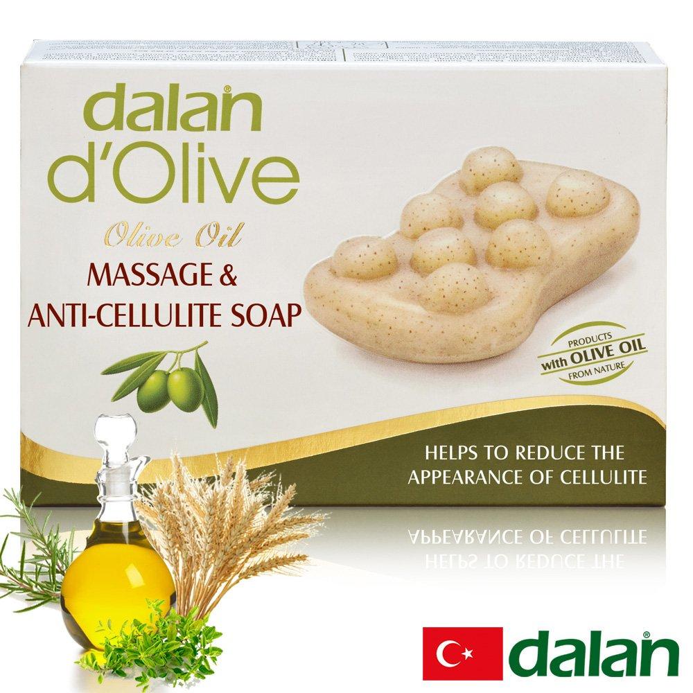 【土耳其dalan】頂級植粹按摩美體皂 150g