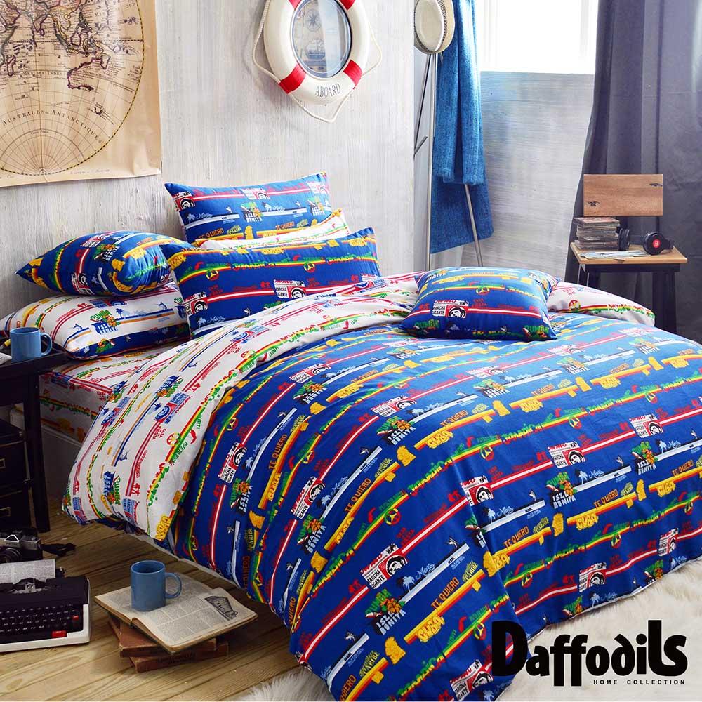 Daffodils 加勒比冒險 雙人加大四件式純棉被套床包組