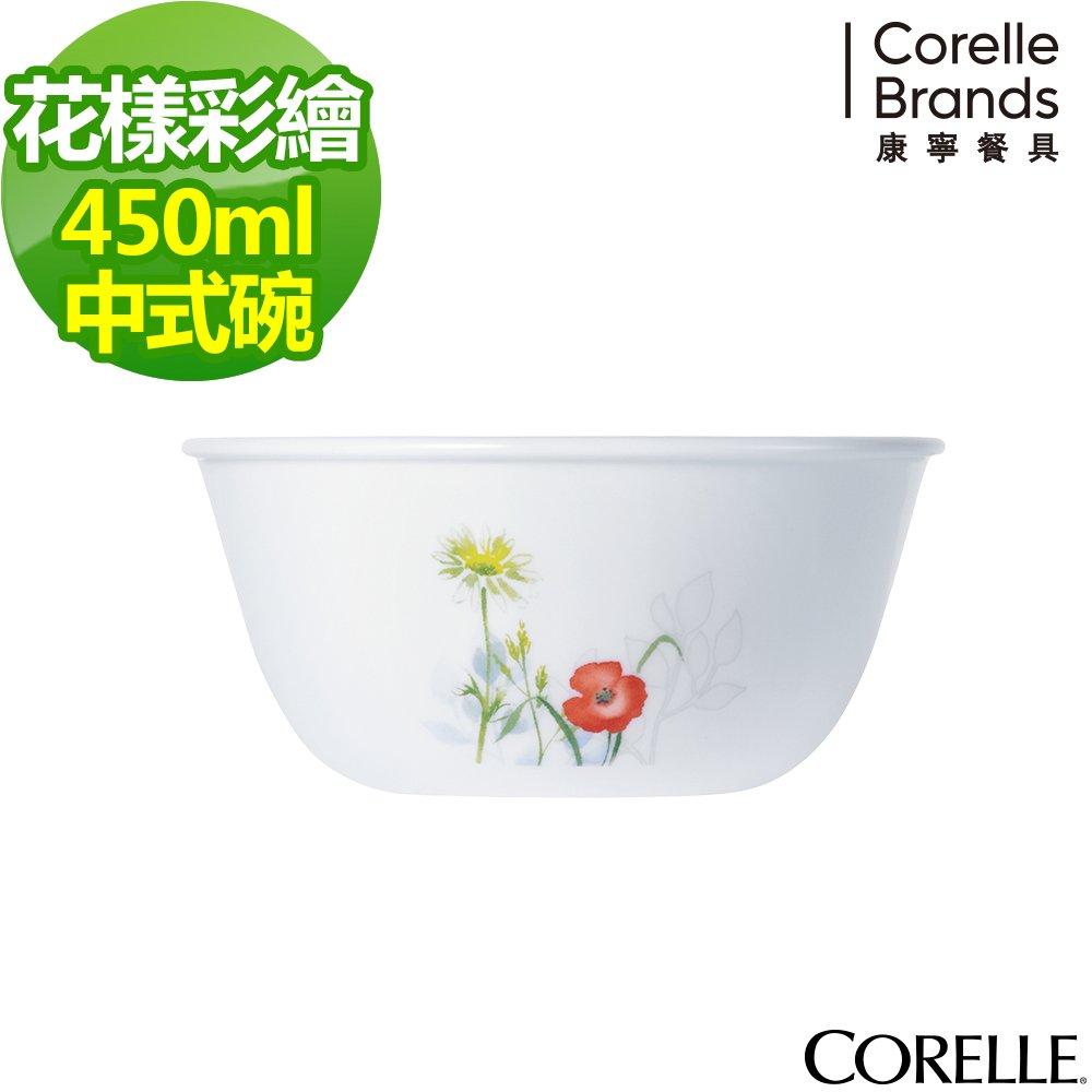 【CORELLE 康寧】花漾彩繪450ML中式碗