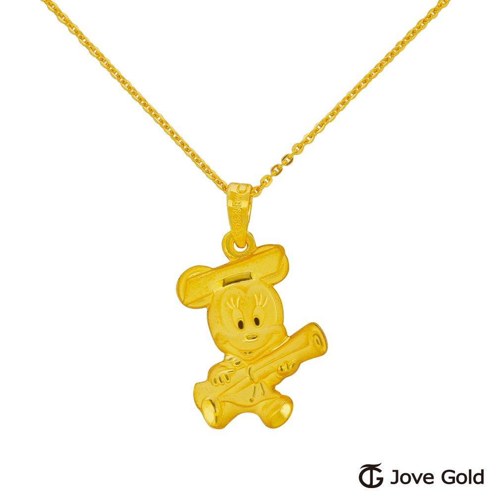 Disney迪士尼系列金飾 黃金墜子-博士米妮款 送項鍊