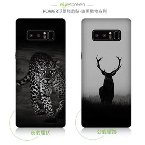 eyescreen power iphone 7/8 型號 浮雕膜背貼_暗黑動物系列