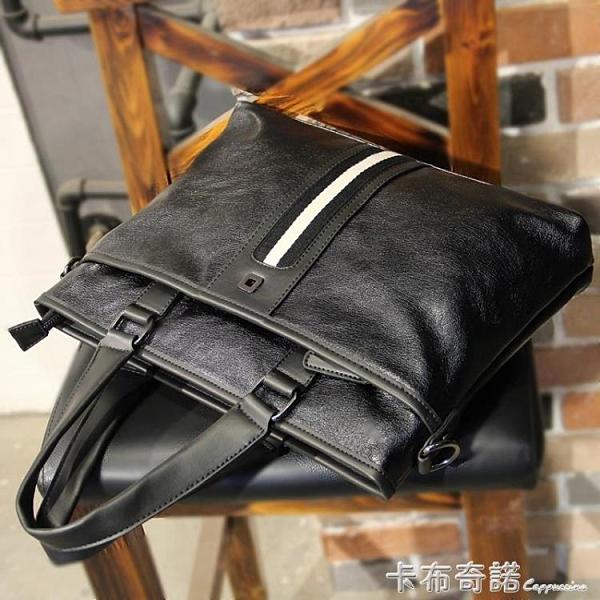 韓版手提包男士包皮質公文包商務單肩手拿斜背包男包新款潮牌