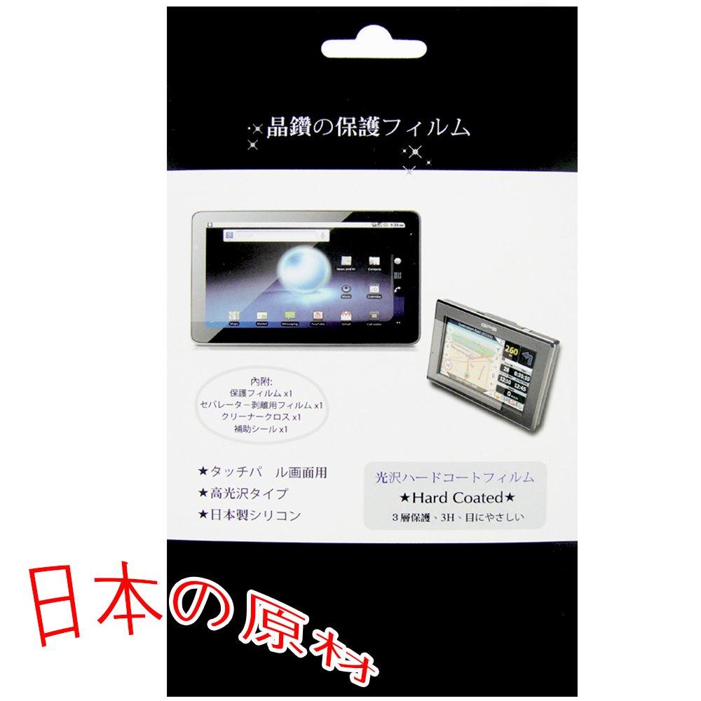 鴻海 Infocus M808 手機專用保護貼
