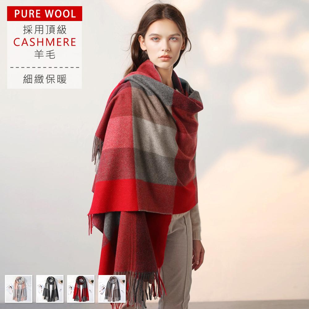【KD.PRO】土耳其風喀什米爾加厚羊毛格紋披肩圍巾-KD-A003SLGT