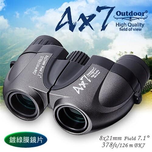 outdoor ax7 821mm 望遠鏡 郊遊 旅行ae08016