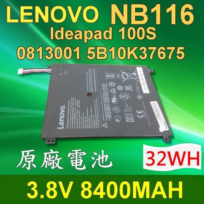 lenovo nb116 原廠 電池 5b10k37675 ideapad100s-11iby