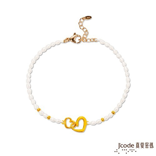 jcode真愛密碼 心心相扣黃金/天然珍珠手鍊現貨+預購