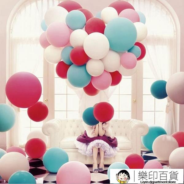 加厚圓形亞光氣球 12寸婚禮彩色結婚慶婚房生日派對聚會氣球裝飾 樂印百貨