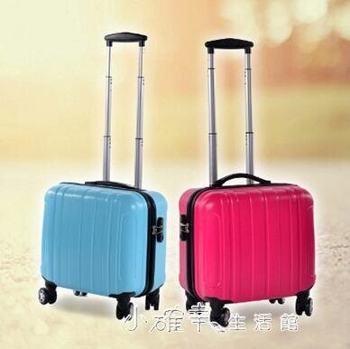 【夏日推薦】18吋拉桿箱小型行李箱18寸小清新拉桿箱萬向輪19寸旅行箱小密碼箱迷你登