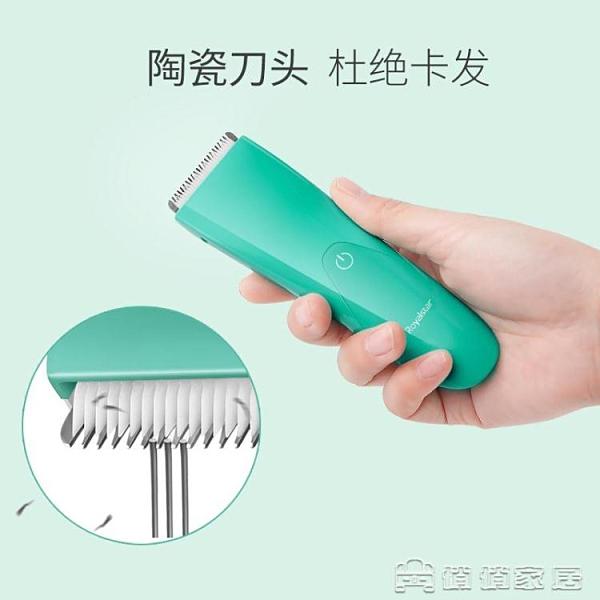 理髮器 嬰兒理發器超靜音剃頭發充電推剪自己幼兒童剃發推子寶寶家用神器 【母親節特惠】