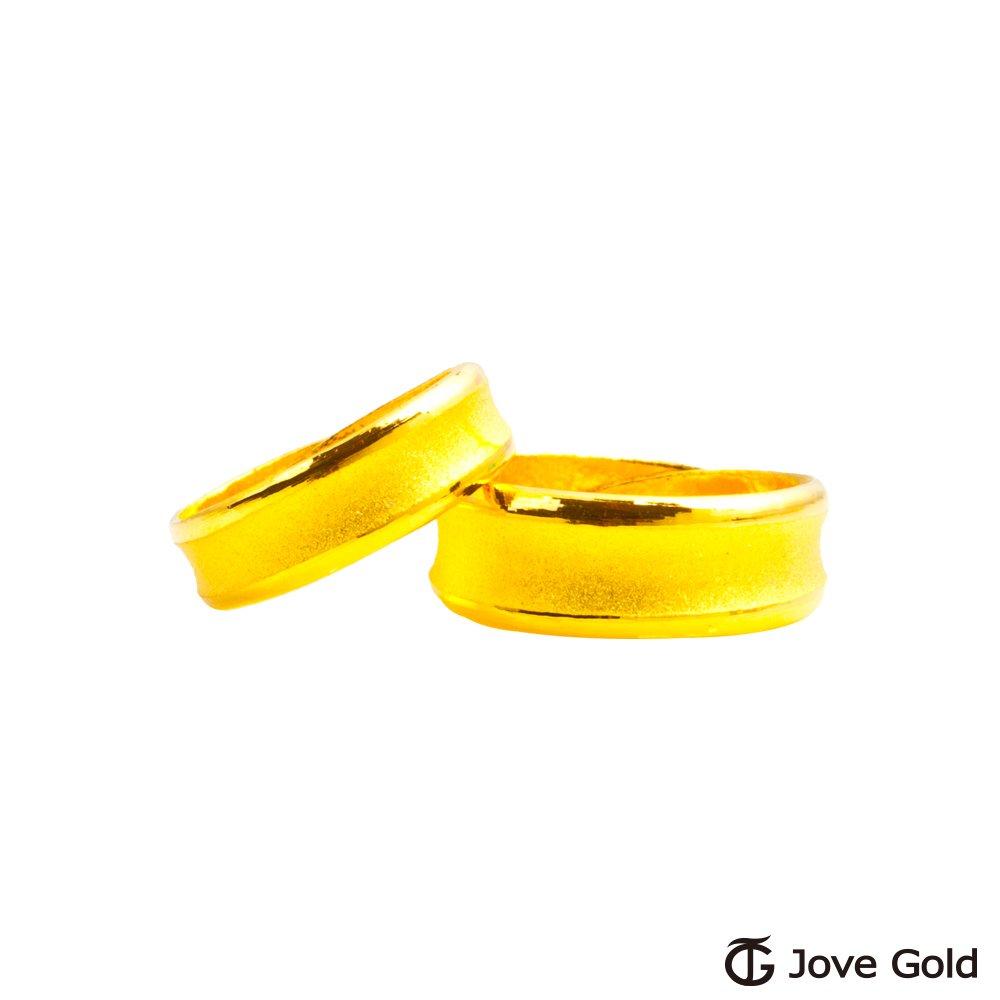 Jove Gold 漾金飾 寧靜黃金成對戒指