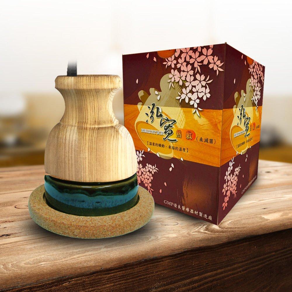 """""""泓寬"""" 動力式熱敷墊 (未滅菌)"""