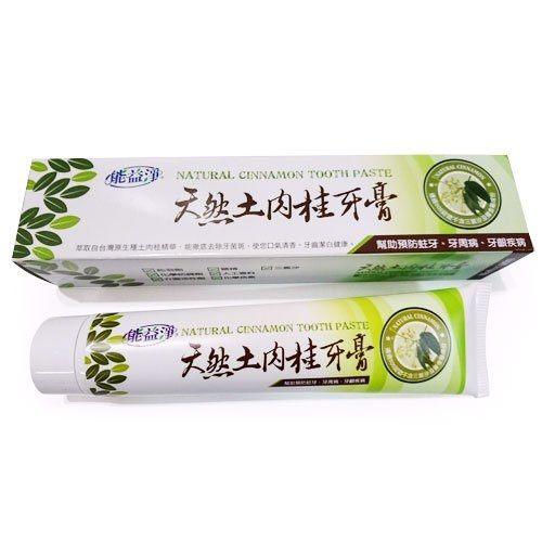 能益淨天然土肉桂牙膏 170gl (免運)