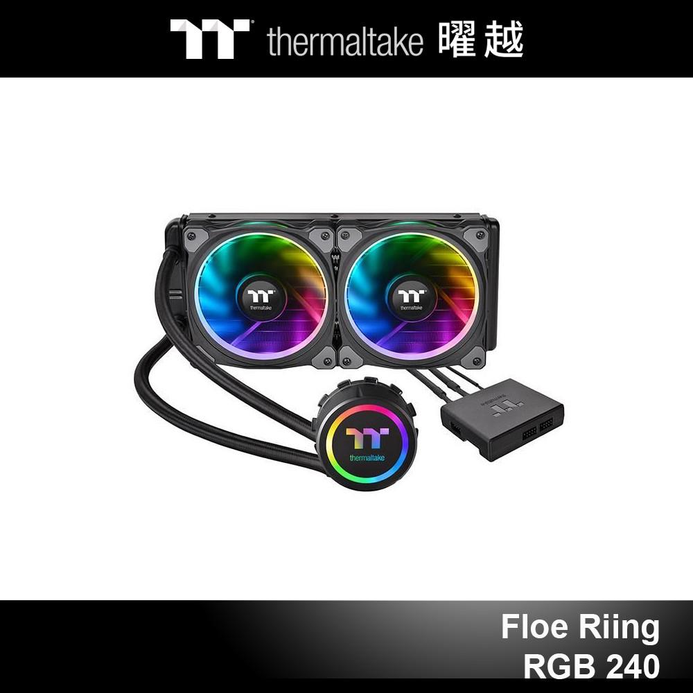 曜越 Floe Riing RGB 240 TTPremium頂級版 一體式水冷散熱器 CL-W157-PL12SW-A
